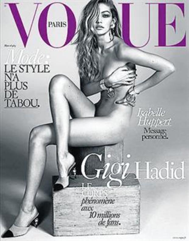 Gigi Hadid, en la portada de 'Vogue'.