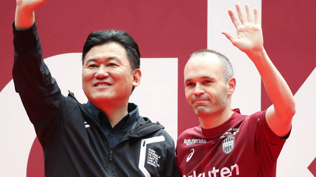 Així ha estat la presentació d'Iniesta en el Vissel Kobe