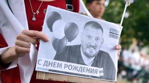 Manifestaciones en contra de la detención deSerguei Tijanovski en Bielorrusia.
