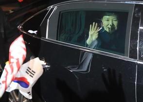 La expresidentasurcoreana Park Geun-hye tras abandonar la residencia oficial en el 2017.