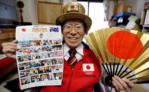 FILE PHOTO: Naotoshi Yamada poses for a photo at his office in Tokyo, Japan, October 3, 2018. Picture taken October 3, 2018. REUTERS/Toru Hanai/File Photo