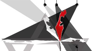 Luces negras en la Tierra de Israel