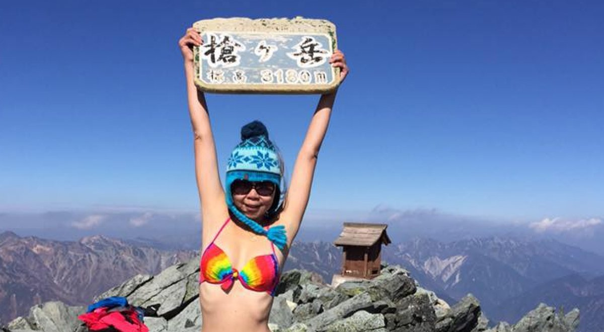 La escaladora taiwanesa Gigi Wu, en uno de sus famosos selfis, en octubre del 2015.