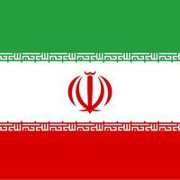 Irán es una república islámica ubicada en el golfo Pérsico en Asia Occidental