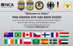 Advertencia del cierre de la web de pornografía infantil que aparece al intentar acceder.