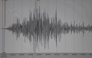 Majadahonda registra un terremoto de dos grados en la escala de Richter