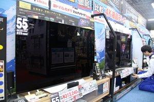La guerra comercial entre EE.UU y China está afectando a algunas empresas en Taiwán.
