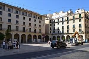 La AudienciaProvincial de Alicante.