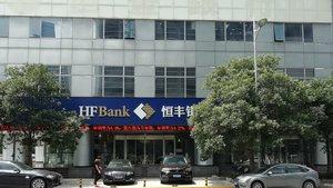 La Xina condemna a mort un banquer per malversació