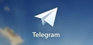 Logotipo de la app de mensajería Telegram.