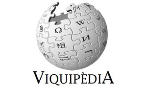 Logo de Viquipèdia