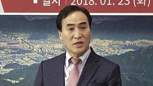 El nuevo presidente de Interpol, Kim Jong Yang.