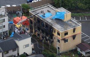 El edificio incendiado de losestudios de dibujos animados Kyoto Animation. EFE