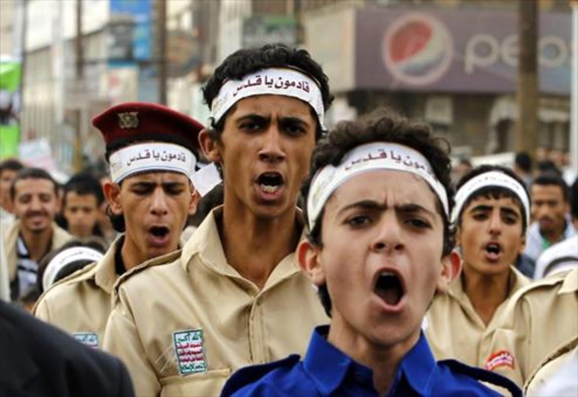 Manifestación contra Israel en Saná.