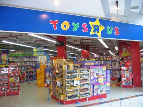 Tienda de Toys R Us.