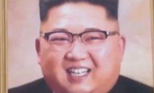 El retrato oficial de Kim Jong-un.