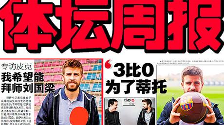 La entrevista con Piqué, en el diario chino 'Titan Sport'.