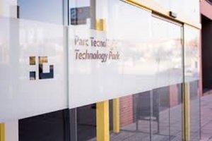 El cambio de sede de la Fundació TIC Salut Socialllega después de 13 años de estar ubicada en Mataró, en el marco del parque tecnológico TecnoCampus, desde el 2006.