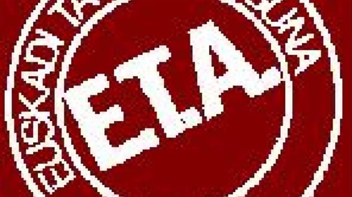 Símbolo de la banda terrorista ETA.