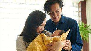 Un fotograma de 'True Mothers', de Naomi Kawase.