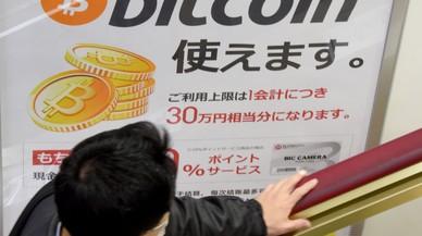 El bitcóin se devalúa ante la amenaza de mayor control de Corea del Sur y China