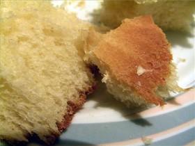 La Eurocámara exige a la UE que limite las grasas trans en los alimentos en un plazo de dos años