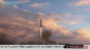 mbenach40248062 a tv grab taken on september 23 2017 from the iranian repub170923191429