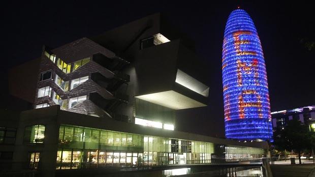 Barcelona parteix com una de les favorites entre les 19 ciutats que competeixen per aquesta agència.