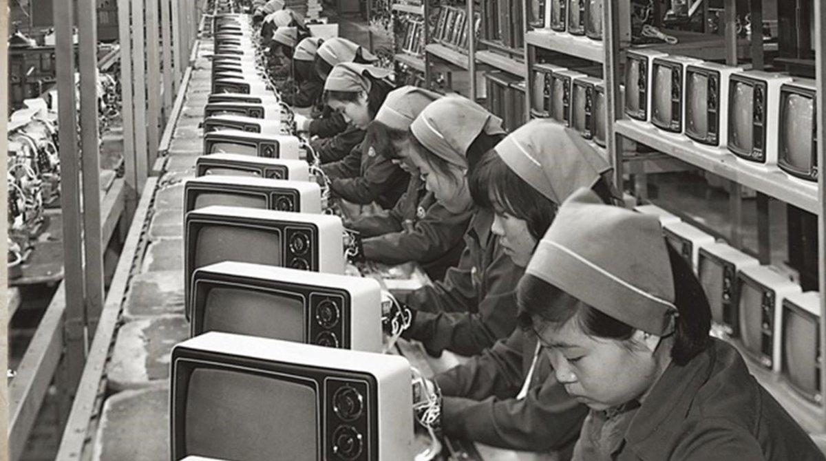 Fábrica de Samsung en los años 70.