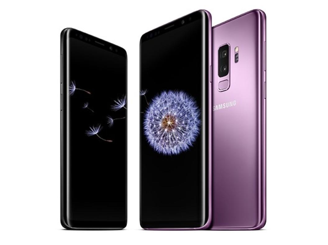 Nuevo Samsung S9