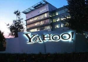El cuartel general de Yahoo en Sunnyvale, California