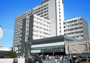 Entrada principal del Hospital de la Paz de Madrid.