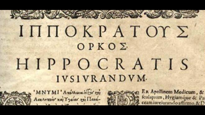 Hipòcrates a Panamà