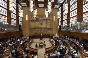 Vista general de la Asamblea de la Comunidad de Madrid.