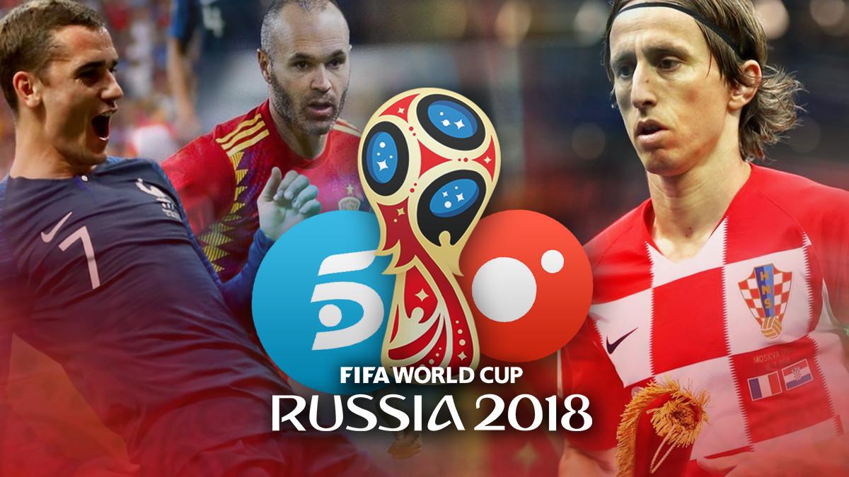 Mundial de Rusia 2018.