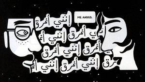 Refugi i destrucció dialoguen en un còmic