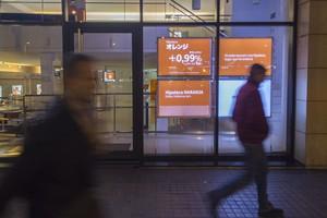 Les famílies van augmentar el seu deute financer en 6.863 milions al novembre