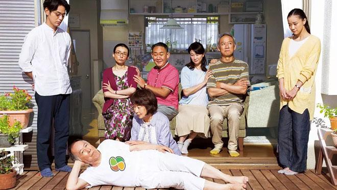 'Verano de una familia de Tokio': la familia y ninguno más