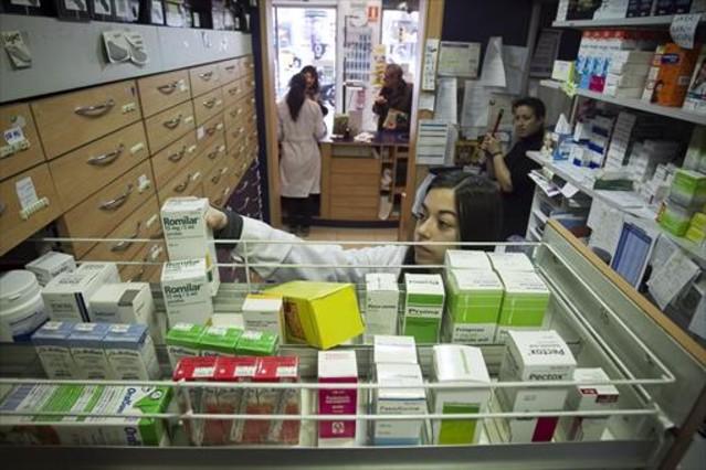 Provisió de medicaments d'una farmàcia de Barcelona.