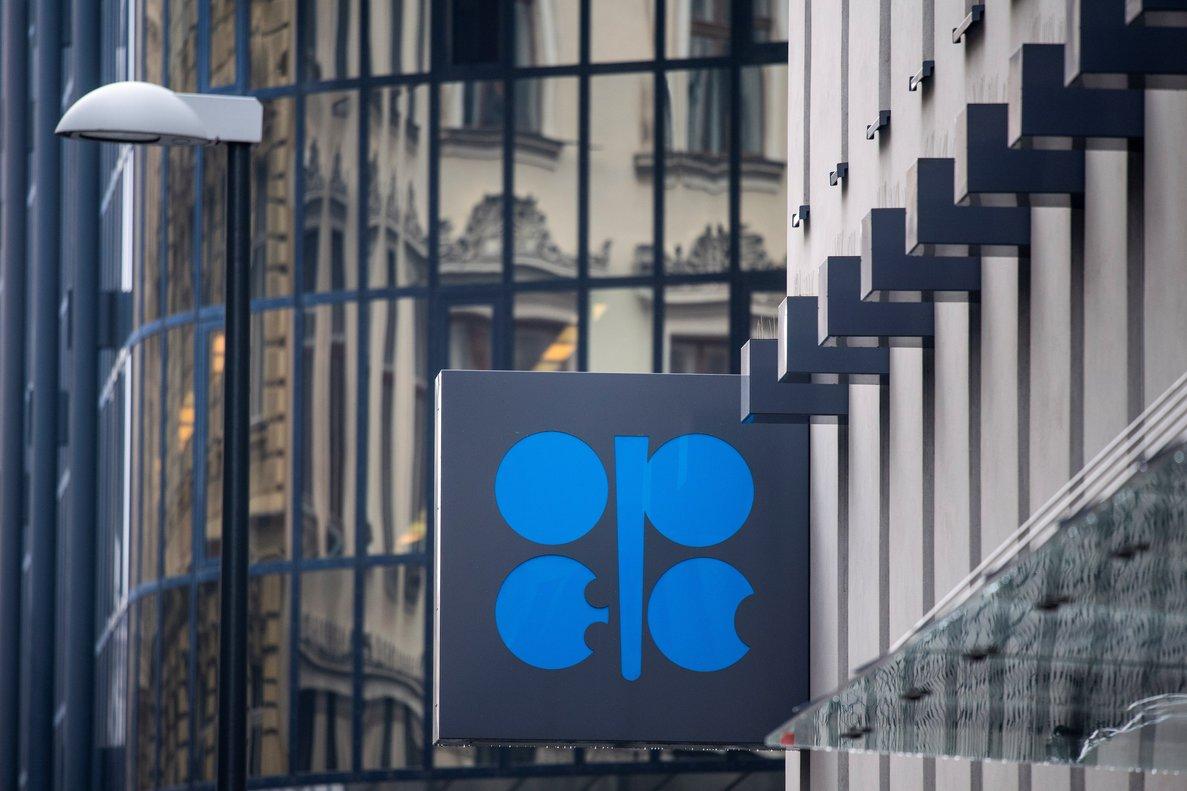 Vista de la sede de la Organizacion de Paises Exportadores de PetroleoOPEPen VienaAustria. Catar saldra de la OPEP el proximo enerosegun anuncio el ministro de EnergiaSaad al Kaabien una rueda de prensaEFEChristian Bruna