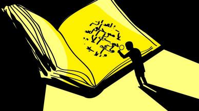 Sobre la antigüedad del Corán
