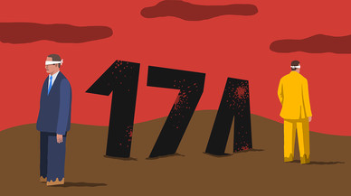 17-A: Un aniversario enfangado