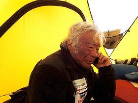 Yuichiro Miura, en una foto del 2013.