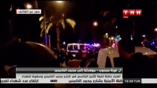 Al menos 14 muertos en un atentado contra la guardia presidencial de Túnez.El país nortefricano ha sufrido otros dos atentados este año con más de 60 fallecidos.