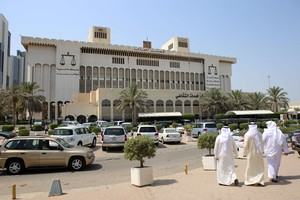 Tribunal de Kwait en que se ha dictado la condena a muerte a los acusados del atentado en junio en una mezquita chií.