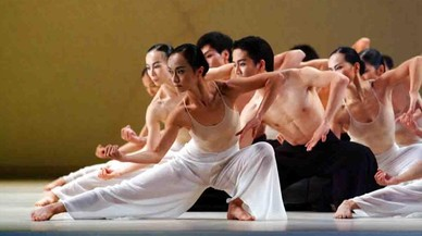 La danza 'made in Taiwan' toma el Grec