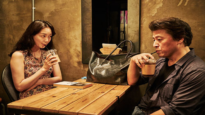 Trailer en español de la película 'Lo tuyo y tú'