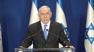 mbenach42062632 israeli prime minister benjamin netanyahu delivers a stateme180213220453