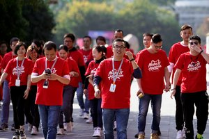 Trabajadores de Alibaba en el Día del Soltero.