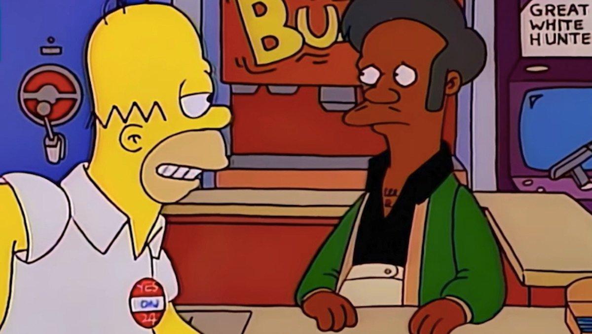 Hoomer con Apu, en la serie de animación 'Los Simpson'.